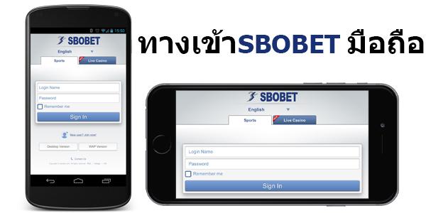 link_sbobet_mobile